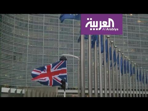 تعليمات جديدة بشأن إقامة مواطني دول الاتحاد الأوروبي  - نشر قبل 4 ساعة