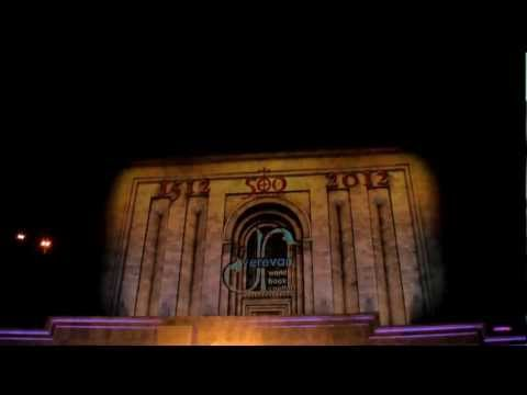 NuFormer, 3D Video Mapping - Matenadaran, Yerevan, Armenia - April 2012 - English Version