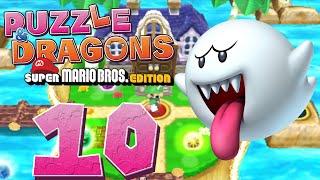 PUZZLE & DRAGONS: MARIO BROS. #10 - Im Geisterhaus - Let