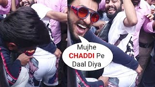 Ranveer Singh Reaction On His Photo On Fans Boxer