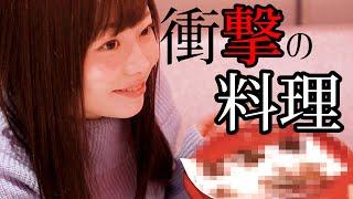 【閲覧注意】美少女が昆虫グルメを食べ比べ!!【ゲテモノドッキリ2/4】