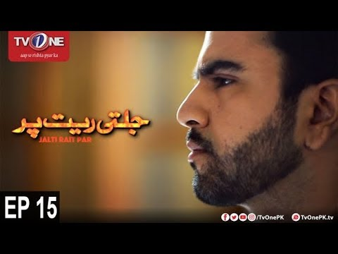Jalti Rait Per - Episode 15 - TV One Drama - 12th October 2017