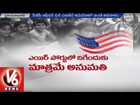Tips For USA F1 Stuident Visa Interview | NPU And Silicon Valley University Row | V6 News