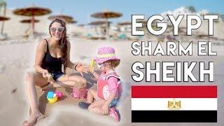 My Trip to Sharm El Sheikh-  *رحلتي الى شرم الشيخ *مصر