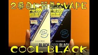 【COOL BLACK交換用カートリッジ】 ピュアメンソール マスカットクール グリーンアップルクール たばこメンソール -------------------- 【商品説明】 こちらの商品は VAPEショップ ...