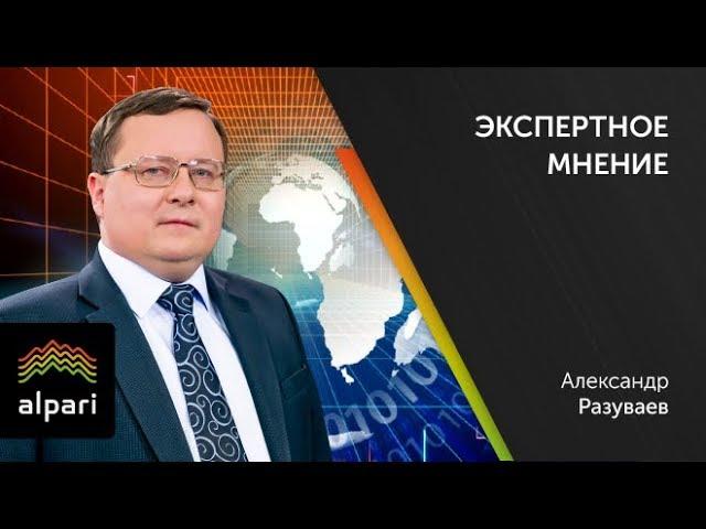 Россия может ввести мораторий на выплату внешних долгов