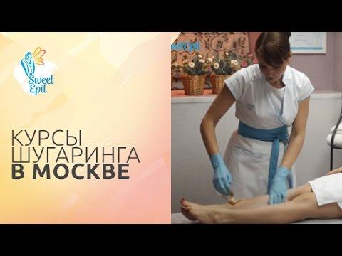 Масло чайного дерева для лица, волос и тела: свойства и применение масла. Beauty Ksu