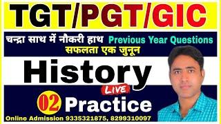 TGT, PGT, NET/JRF, GIC History PRACTICE 02/History PREPARATION/(इतिहास) BEST ONLINE CLASSES History