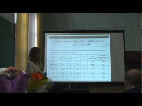 Защита дипломной работы  Защита дипломной работы