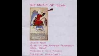 music of the arabian peninsula doha quatar ish lonak ini
