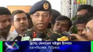 Bangladesh Rifles Massacre: Government Opens Investigation