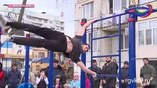 Две воркаут-площадки открыли сегодня в столице Дагестана