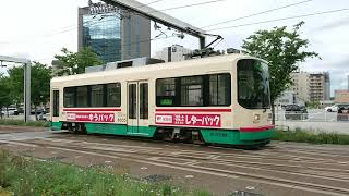 富山地方鉄道 8000形8005号 富山駅前にて