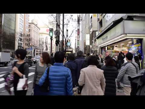 Sony Entertainment Center & Ginza tourist attraction in Tokyo