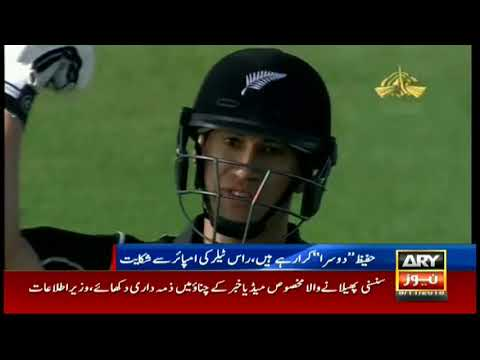 Ross Taylor raises objection on Hafeezs bowling action during the first ODI