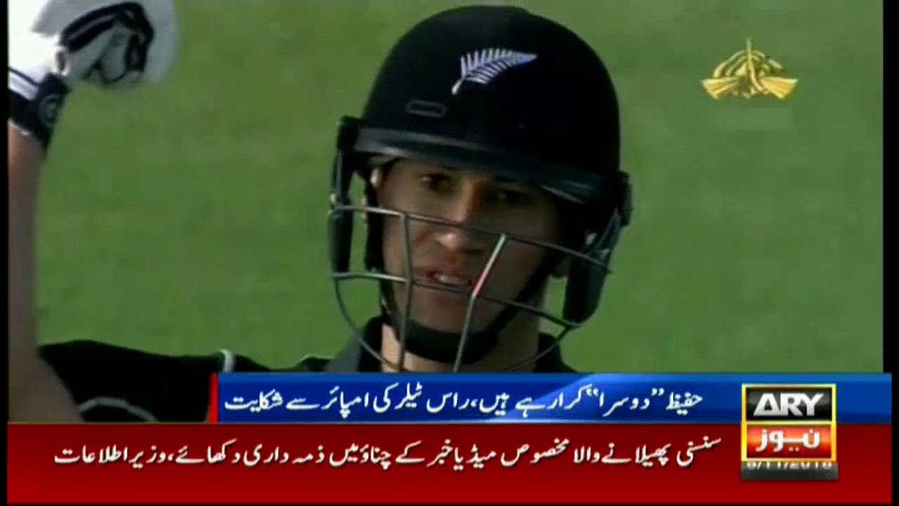 India vs New Zealand warm-up: Win over India means little for World Cup, says Ross Taylor