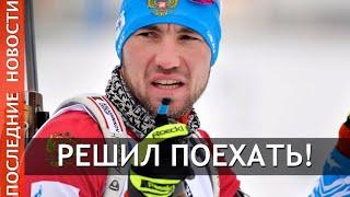 Тренер Касперович о планах Александра Логинова