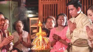 (FULL VERSION) Lagu Thailand Lucu, Viral wuih wuih wuih oh oh oh ih ih ih ah ah ah