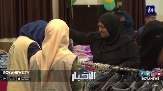 الهيئة الخيرية الهاشمية تسير قافلة مساعدات وألبسة إلى قطاع غزة - (20-3-2018)