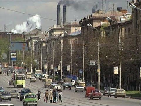 Нижний Тагил, 1999