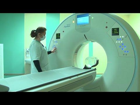 Медицинское оборудование. Новый компьютерный томограф заработал в онкодиспансере