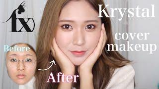 【 f(x) 에프엑스 】Krystal cover makeup   クリスタルちゃん風ものまねメイク   크리스탈 …