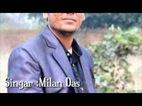 Singar. Milan Das New Mp3Khortha song 2017
