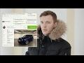 Как работает трейд ин Land Rover.