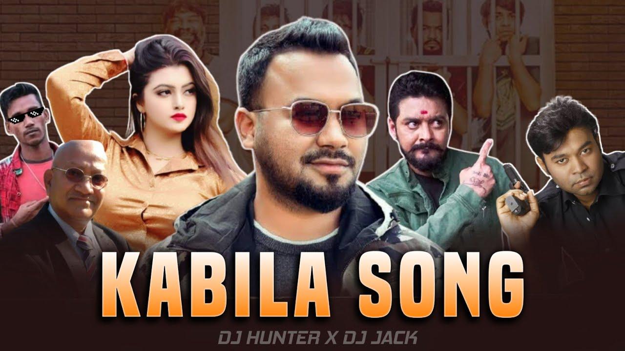 কাবিলা Song   Kabila Song   bachelor point   Party Dance Song   Dialogue Song   Dj Hunter x Dj Jack