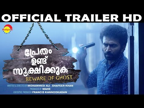 Pretham Undu Sookshikkuka   HD  Shine Tom Chacko  New Malayalam Film