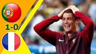 مباراة مجنونة/ البرتغال ~ فرنسا 1-0 نهائي يورو 2016 تعليق عصام الشوالي
