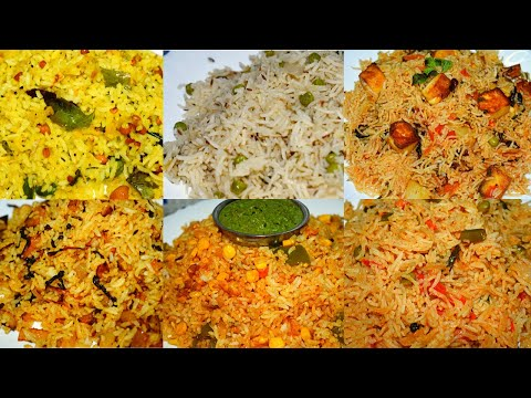 Different Variety Rice Recipes In Tamil | Rice Lunch Box Recipes In Tamil | Rice Variety For Lunch