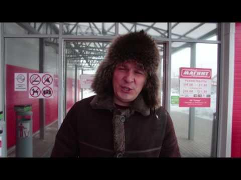 БУЗ Ижевская городская поликлиника №2 - Вопрос - ответ