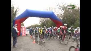 Соревнования по велоспорту в Гагре