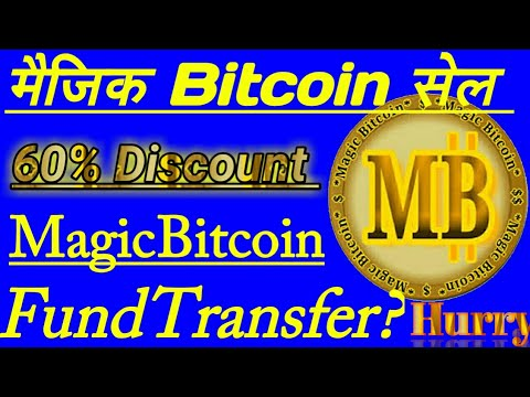 Magic Bitcoin Sell 60% Discount || How To Fund Transfer Magic Bitcoin || Magic Bitcoin Buy And Sell