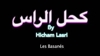 Les Basanés I كحل الّراس Episode 2 (Vote!)