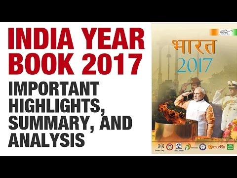 (3/4) Summary of India Year Book 2017 [UPSC CSE/IAS, SSC CGL, Bank PO]