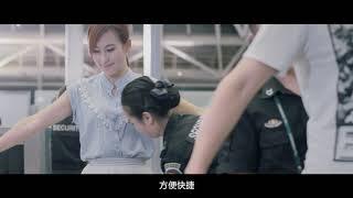 남방항공 베이징공항 홍보영상 (중문소개, 7분)