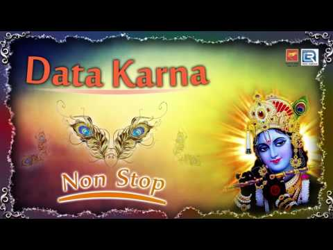 Data Karna | দাতা  কর্ণ  | Bengali Non Stop Pala Kirtan | New Bangla Devotional Songs | Archana Das