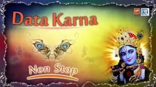 Data Karna | দাতা  কর্ণ  | Bengali Non Stop Pala Kirtan | New Bangla Devotional Songs | Archana Das