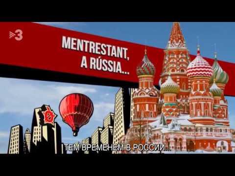 Путин и Коспедаль (Polònia) (рус.суб.)