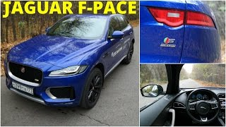 Jaguar F-pace V6 380 HP - поговорим, а после прохватим по трассе!