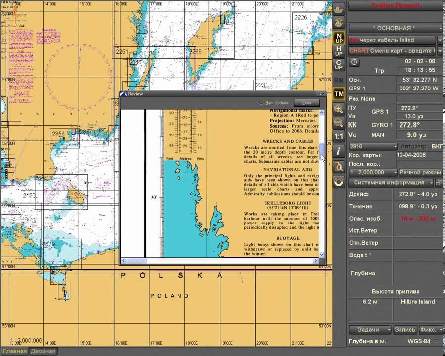 transas navi salior 4000 ecdis part 1 on russian language youtube rh youtube com Transas ECDIS Cal Maritime ECDIS Requirements