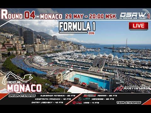 LIVE F1 OSRW 2016 @ Monaco Assetto Corsa