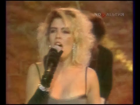 Kim Wilde Second Time Çeşme 1987 mp3