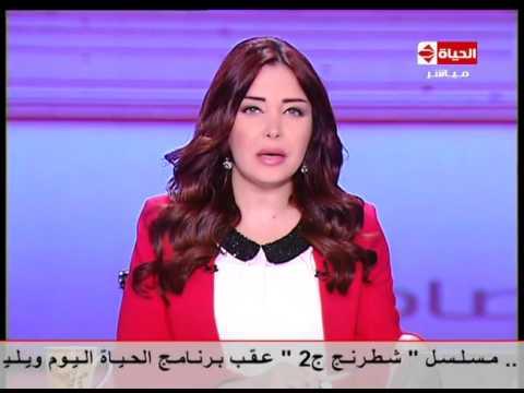 شاهد برنامج الحياة اليوم - حلقة الاثنين بتاريخ 2-11-2015 - AlHayah AlYoum
