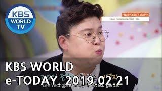KBS WORLD e-TODAY [ENG/2019.02.22]