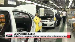 Korea′s global competitiveness ranking moves up one spot to 25th in 2015: IMD