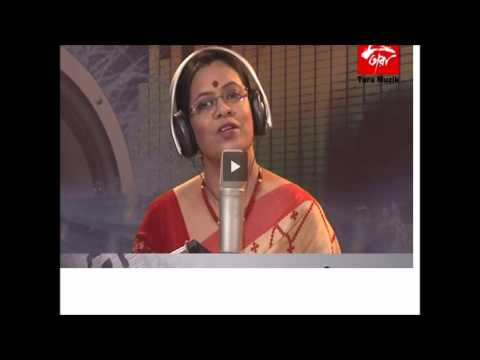 Amar Obhimaner  Bodole Aj Nebo Tomar Mala by Papri Dutta