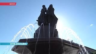 В Волгограде начали готовить фонтаны к лету